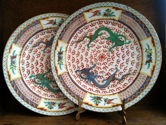 Vintage Chinese Water and Earth Dragon Dinner Display Plate Set of Two circa / English Shop & Vintage Chinese Water and Earth Dragon Dinner Display Plate Set of ...