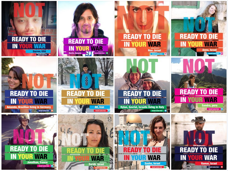 NOT READY TO DIE IN YOUR WAR #Israel #Love #Iran
