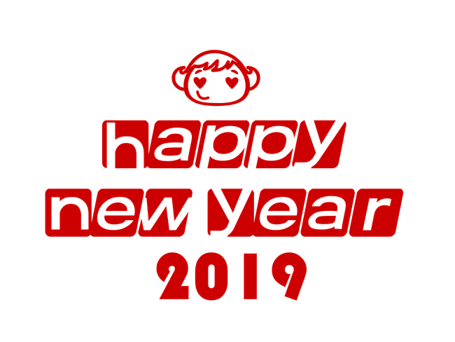 happy new year love images download 2019
