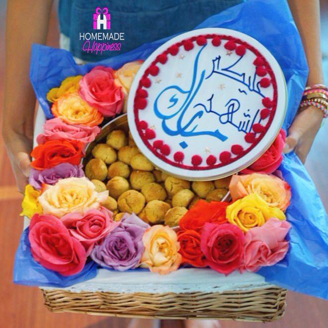 معلومات عن الاإعلان هدايا العيد كل عام وانتم بالف خير يسر لافندر اند روز أن توفر لكم هدايا جميلة ومتنوعه لاحبائكم وحسب اذواقكم Home Decor Rose Decor