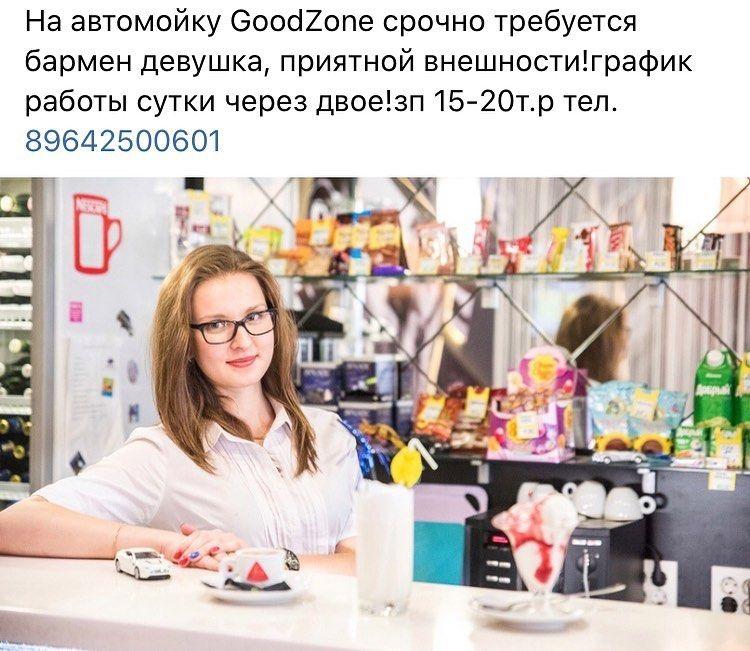 Работа в кирове девушка заработать моделью онлайн в люберцы