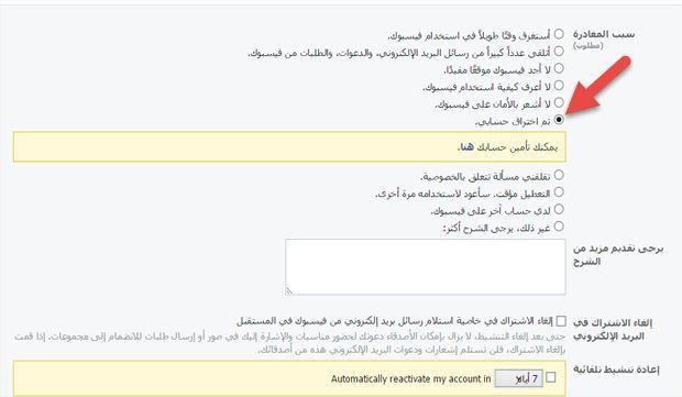الطنجــــــام لتقنية المعـــلومات تغيير كلمة السر إلى كلمة جديدة بدون الحاجة إلى إدخال القديمة Blog Blog Posts Boarding Pass