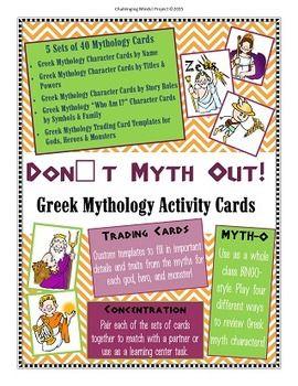 Don T Myth Out Greek Mythology Activity Cards Greek Mythology Activity Cards Lessons Template
