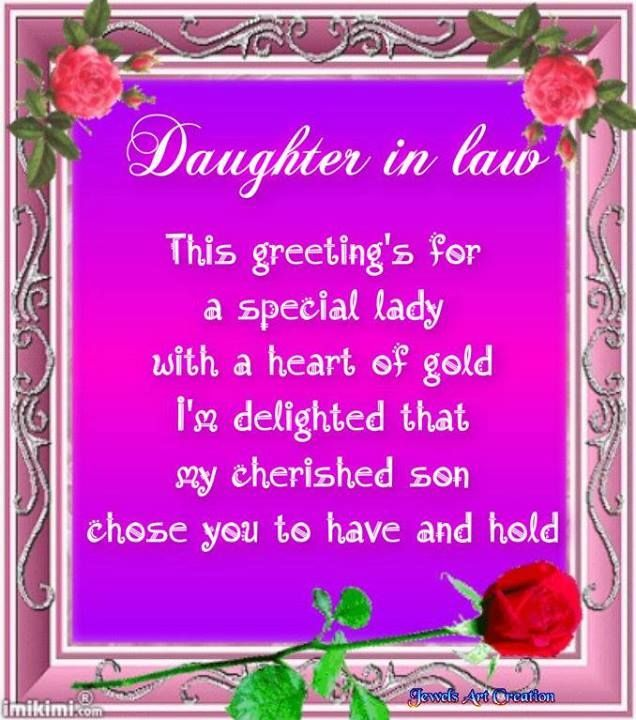 Pin By Debbie Taylor On For The Home Daughter In Law Quotes