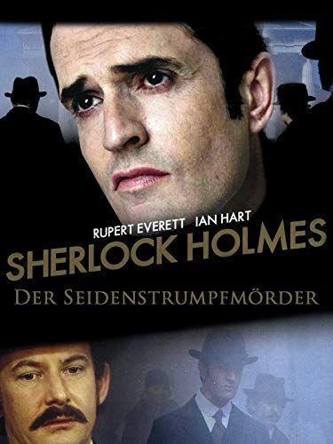 Serienmörder Holmes