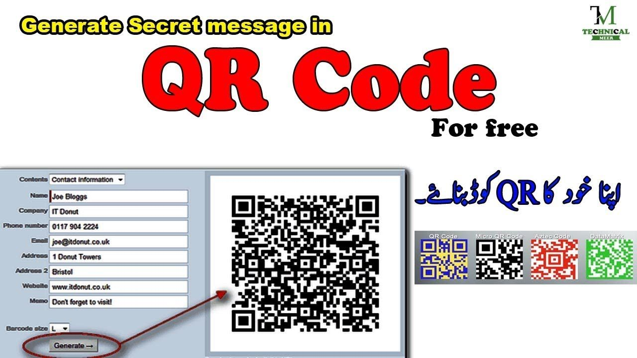 How to Generate your own Qr code in android for free in
