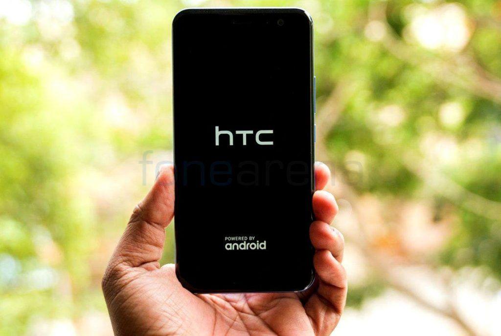مواصفات هاتف Htc U11 Life الجديد النسخه الأصغر من هاتف Htc U11 الشهير Htc Android Oreo Smartphone