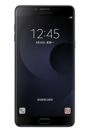 Harga Hp Samsung Terbaru 2020 Samsung Samsung Galaxy Galaxy Note