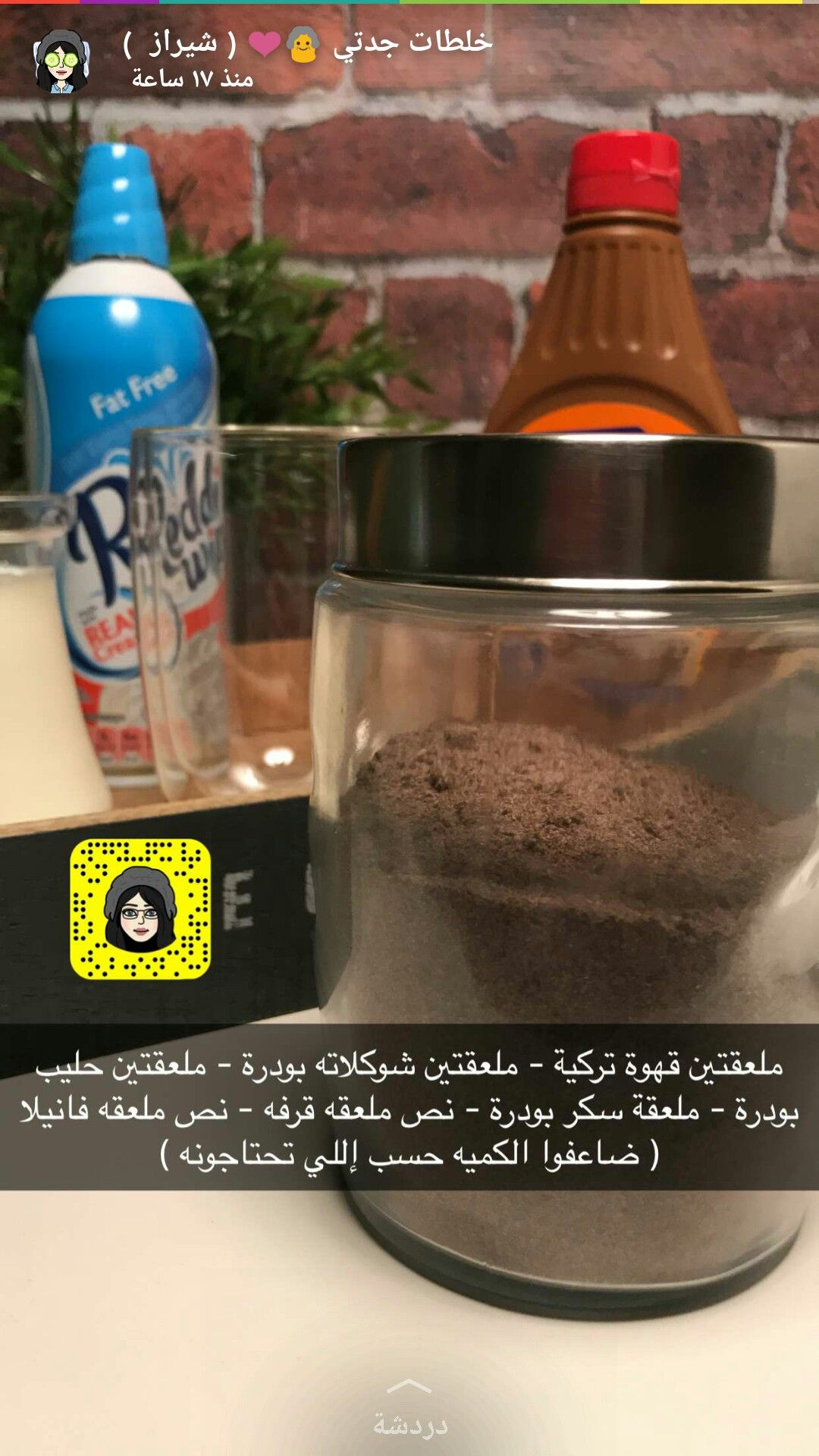 Pin By M9ar83a On Laziz Awy Coffee Drink Recipes Cooking Recipes Desserts Coffee Recipes