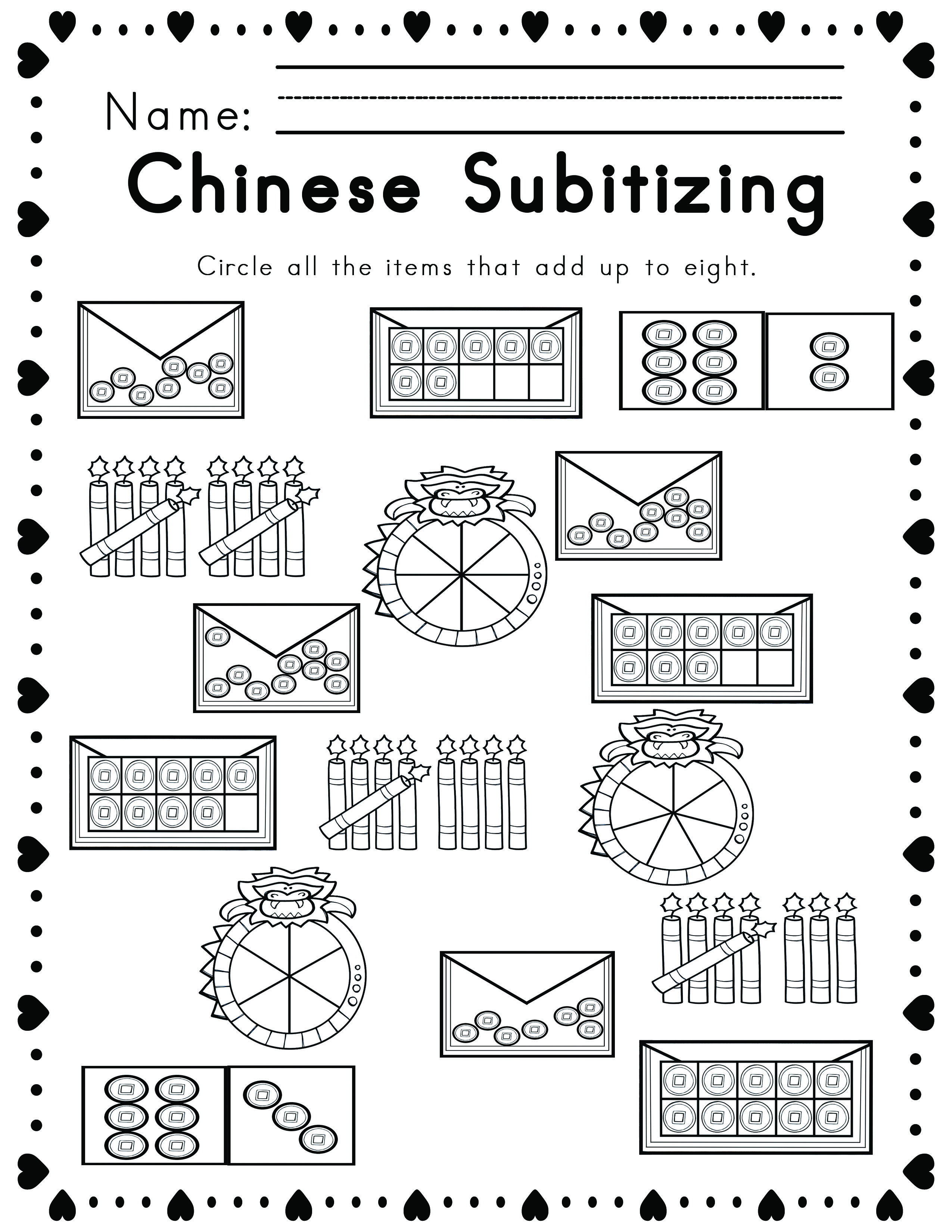 Worksheets For Chinese New Year Ela Literacy And Math