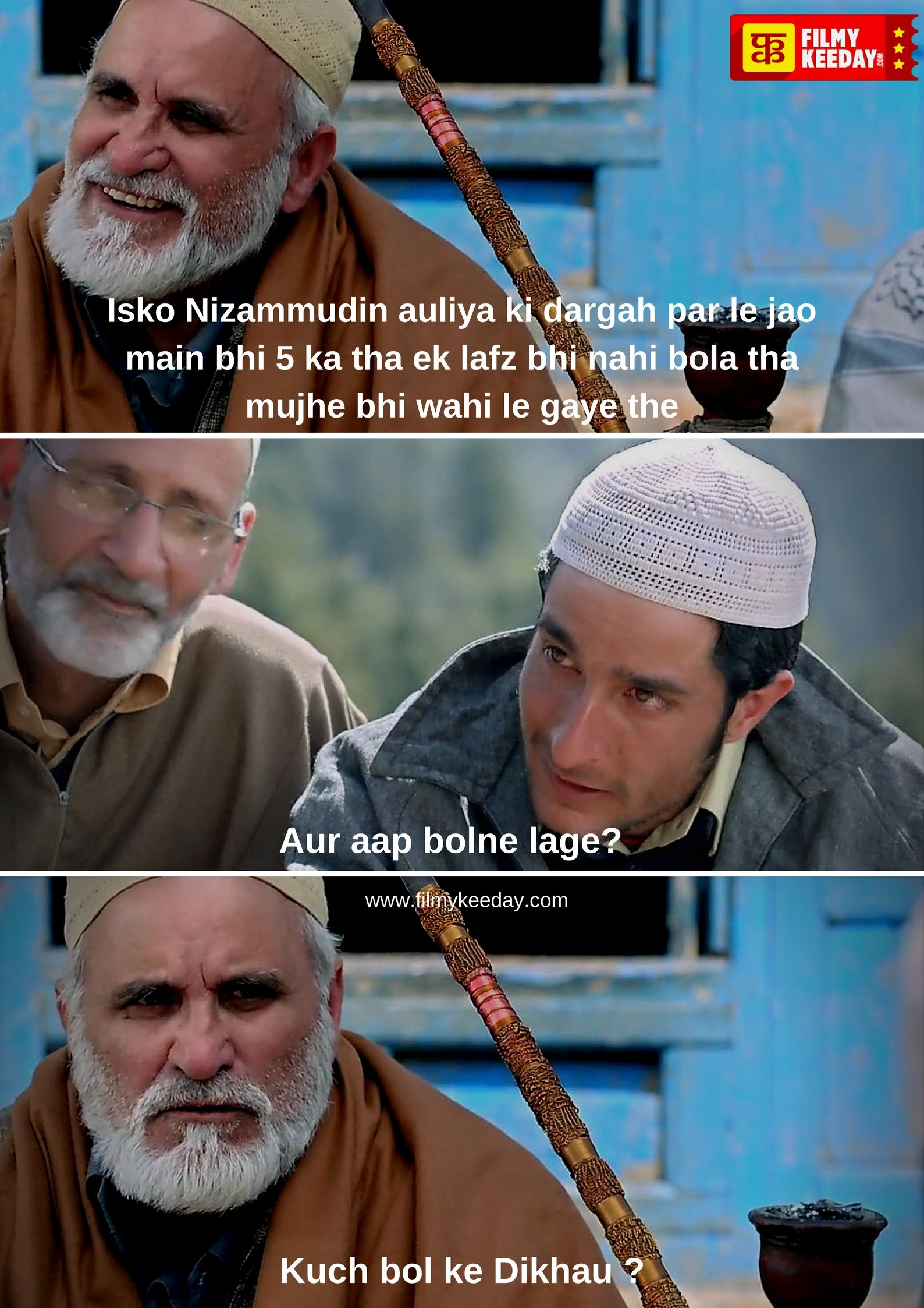 Bajrangi bhaijaan Film Dialogues Starring Salman Khan and