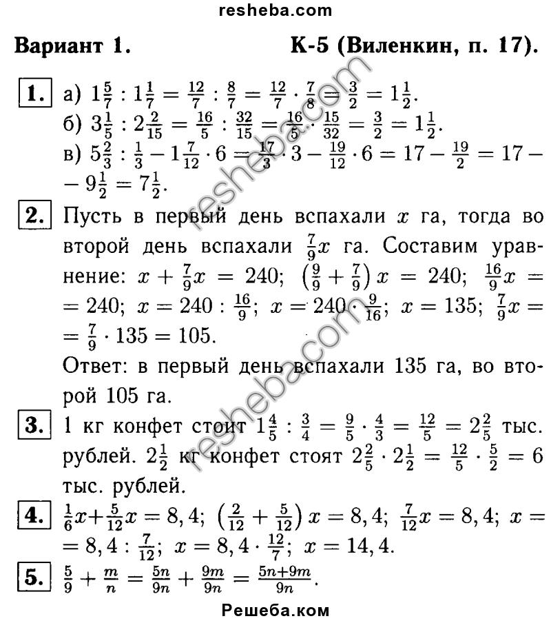 Горячев а.в информатика в играх и задачах 4 класс книга для учителя