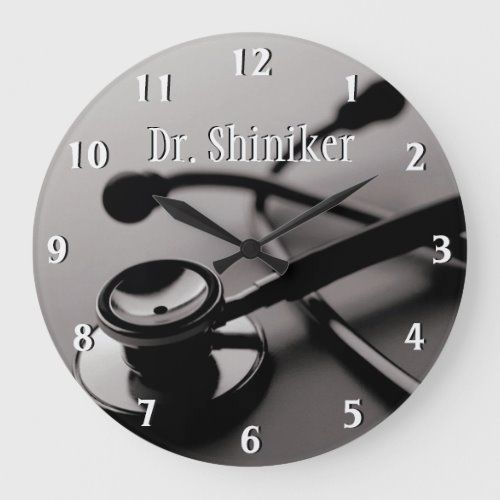 Doctor's Office Gray Wall Clock