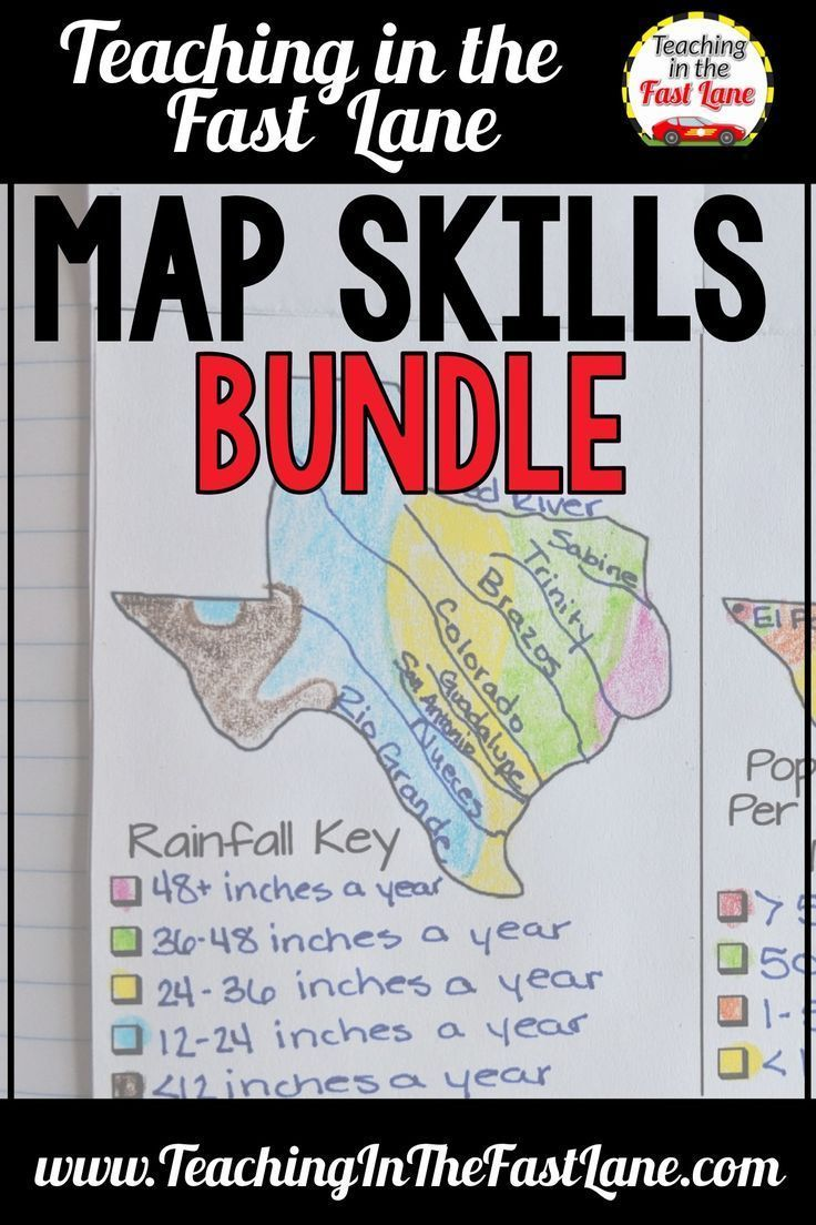 Map Skills and Geography Bundle with Lesson Plans