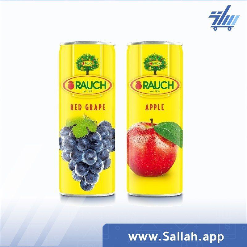 تسوق تسوق اونلاين توصيل توصيل طلبات الكويت سلة Sallahapp الكويت ورد انستقرام Kuwait الكويتية هدايا متجر مندوب الك Grape Apple Red Grapes Grapes