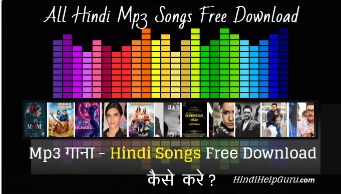 Mp3 Gana Hindi Songs Free Download Kaise Kare Tarika Songs