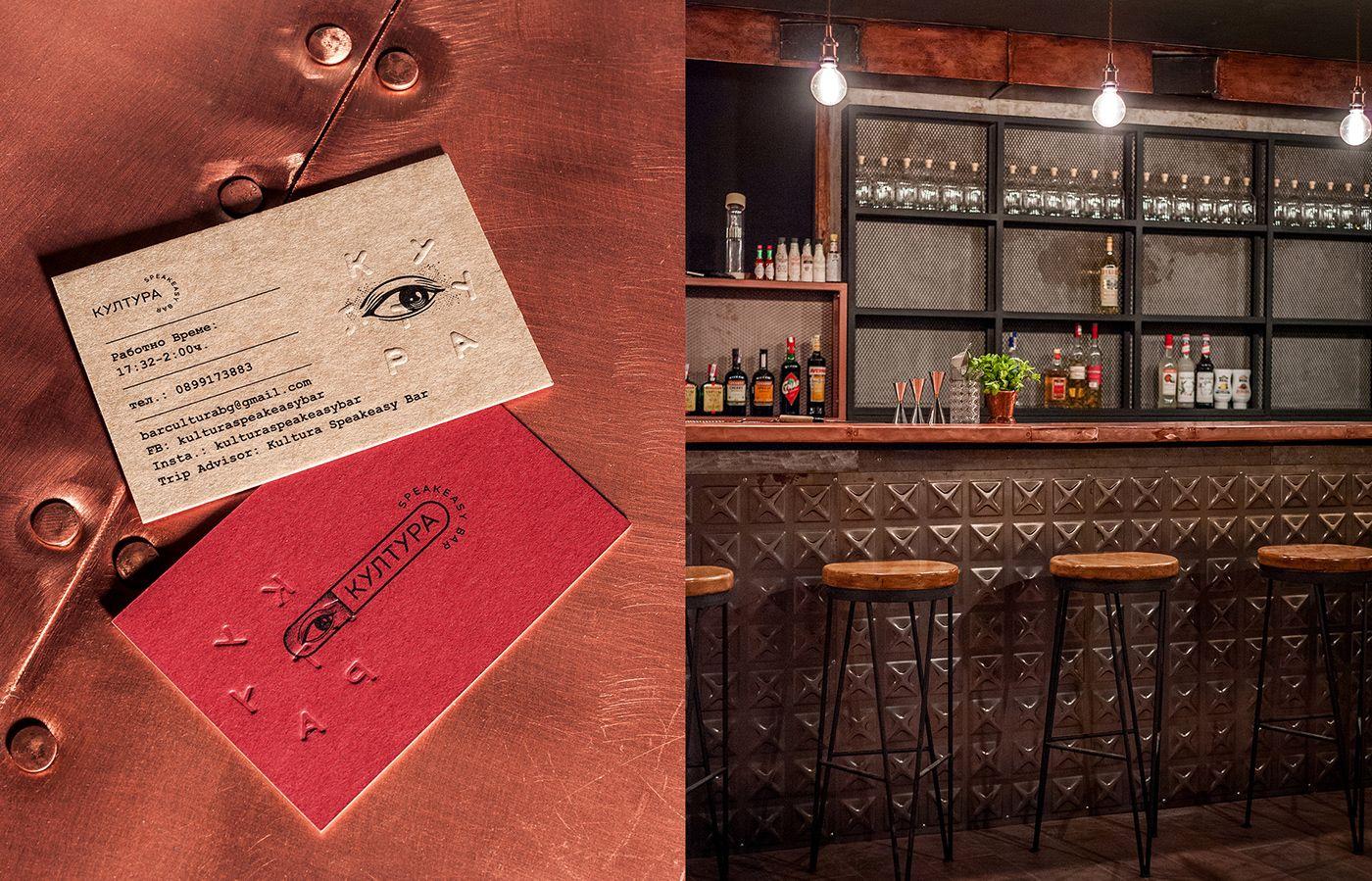 Kultura On Behance Print Design Branding Hidden Bar