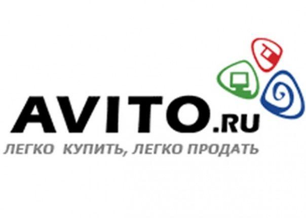 Доска бесплатных объявлений сландо.ру подать объявление в газеты иркутска