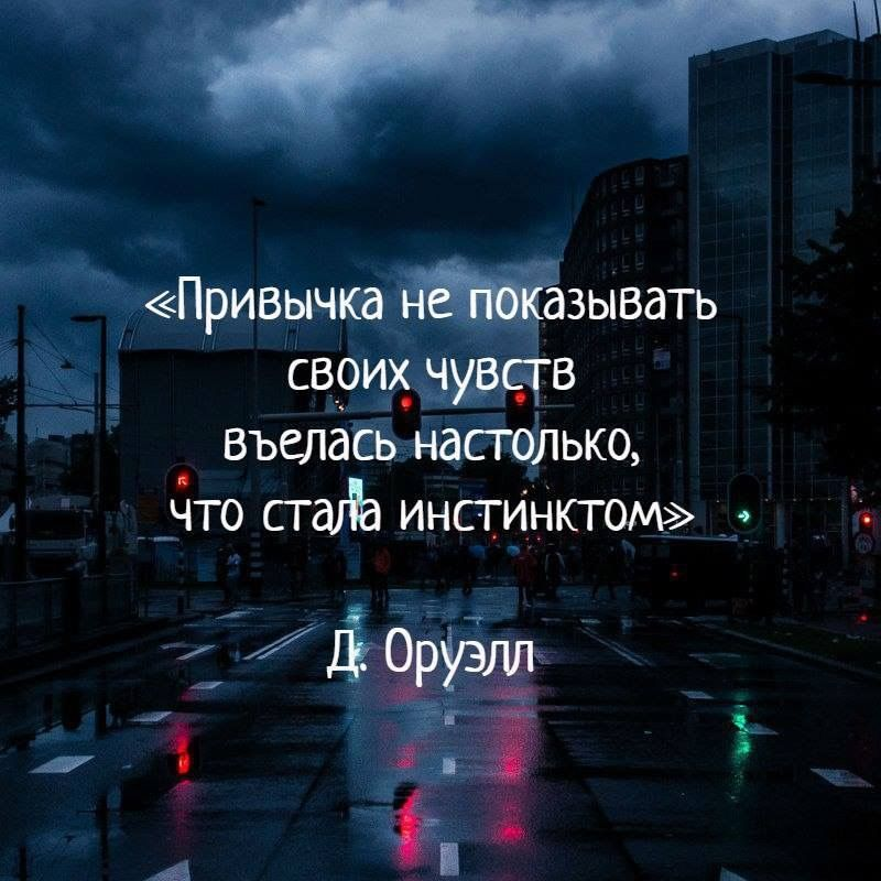 Pin By Sikacheva On So Smyslom Beautiful Mind Quotes Mindfulness Quotes Quotes