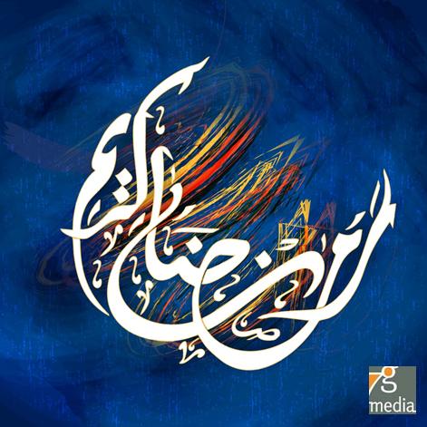 بمناسبة حلول شهر رمضان المبارك نتمنى لكم دوام الصحة والعافية أعاده الله علينا وعليكم بالخير والبركات Cavaliers Logo Cleveland Cavaliers Logo Sport Team Logos