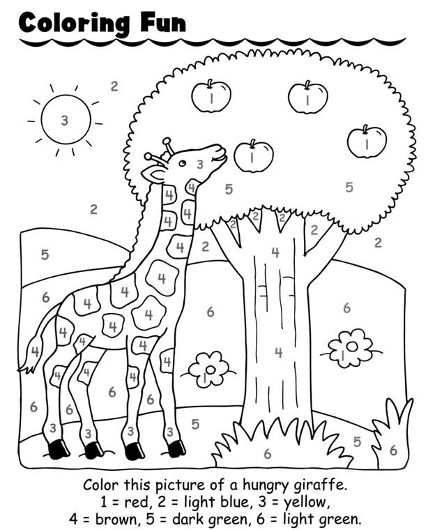 Welcome to Dover Publications | Giraffe colors, Giraffes ...