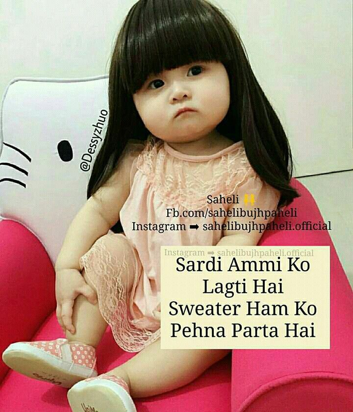 Winter Coming Soon Take Care Guys Cute Baby Quotes Baby