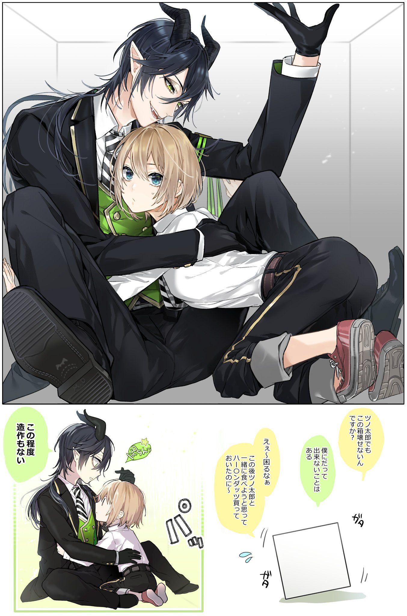 こま on twitter disney villains art disney fan art anime cupples