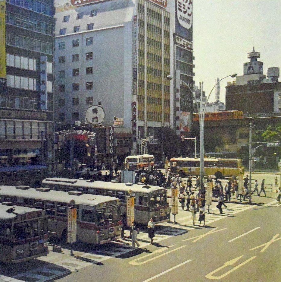昭和40年代 渋谷駅前 「こどもカラー図鑑」より