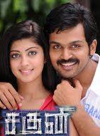 Saguni Tamil Movie Online Tamil Movies Online Streaming Movies Movies Online