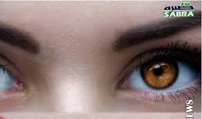 عيون عسلية Recherche Google