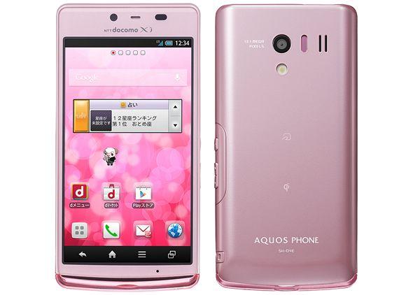 Sharp Aquos EX SH-04E ladies smartphone launches in Japan | Azeem