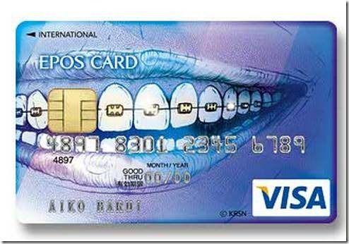 Epos Teeth Visa Credit Card Design Card Design Cards