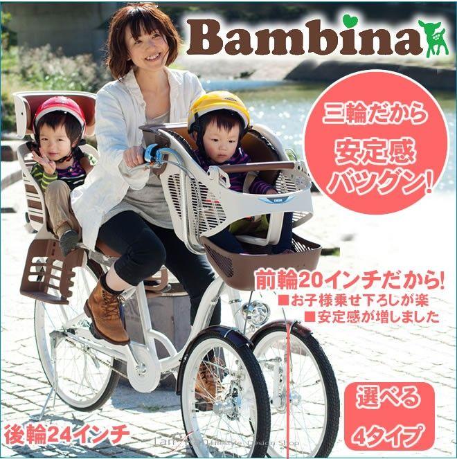 ぽたリンの日記 子供 自転車 自転車 ママチャリ 自転車