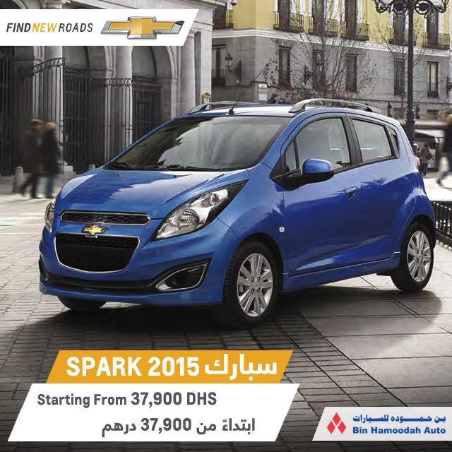 Spark 2015 سبارك 2015 Starting From 37 900dhs Http Chevrolet Binhamoodahauto Com New Vehicles Spark Spark Chevrolet Uae Abudhabi Suv Car Bmw Car Bmw
