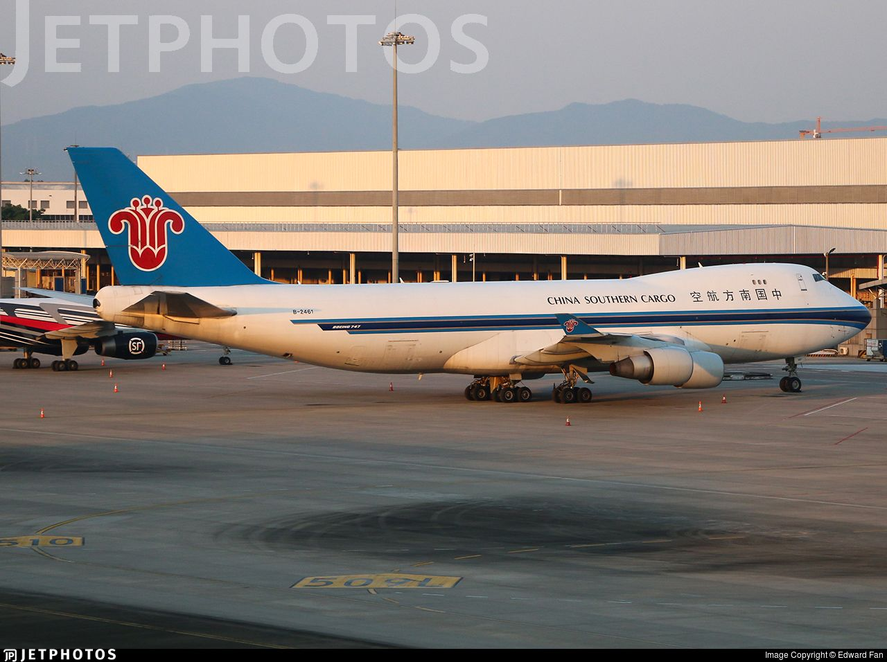 Airline China Southern Airlines Registration B2461