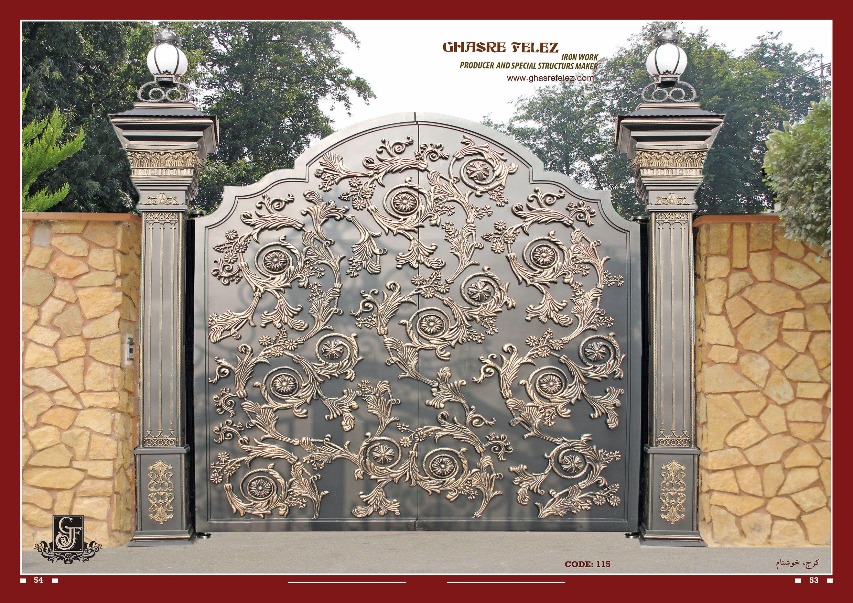 درب فلزی با گلهای نقش برجسته آلومینیومی به همراه ستون و چراغ محصولی از گروه صنعتی و هنری قصرفلز Wrought Iron Gates Iron Gates Wrought