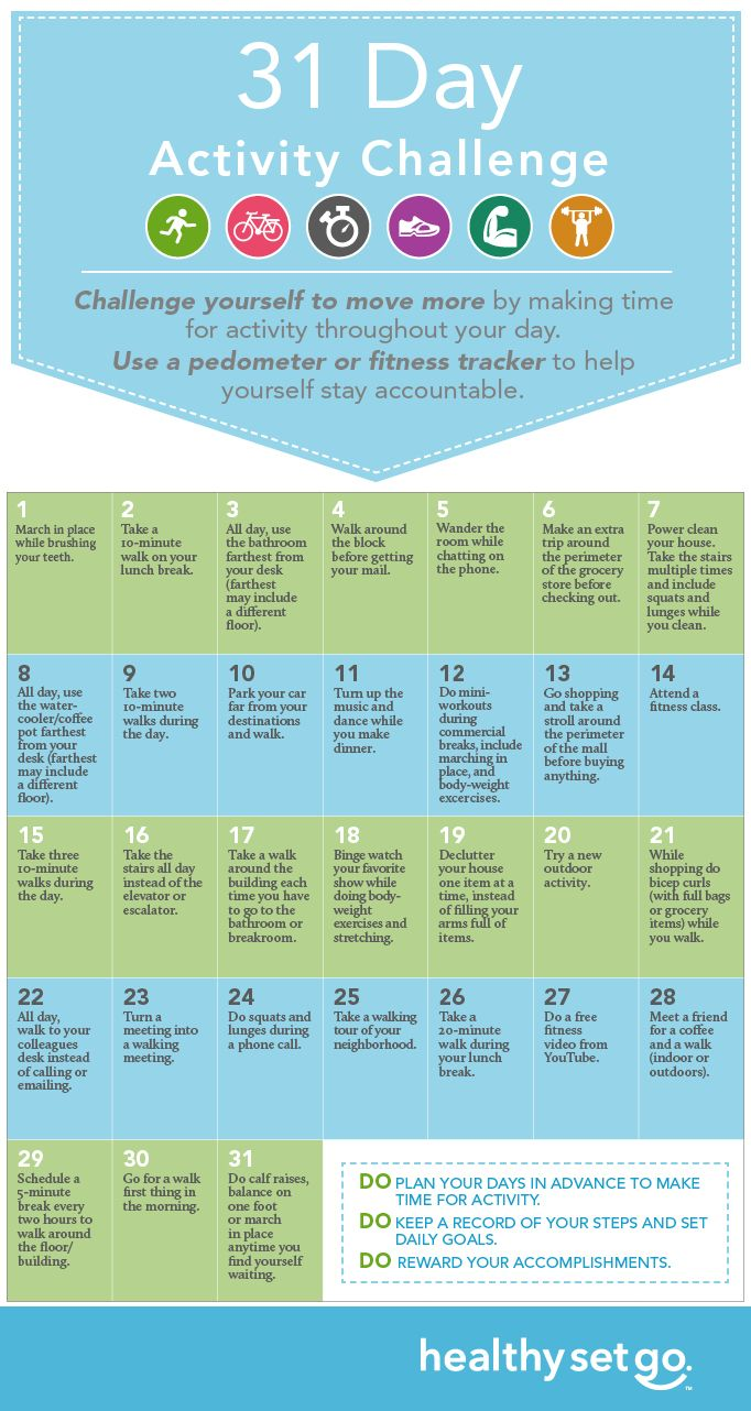 14-Day Get Moving Workout Plan 14-Day Get Moving Workout Plan new picture