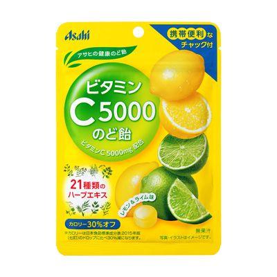 ビタミンc5000のど飴 食 新製品 新製品 から食の今と明日を見る Food Packaging Packaged Snacks Packaged Food