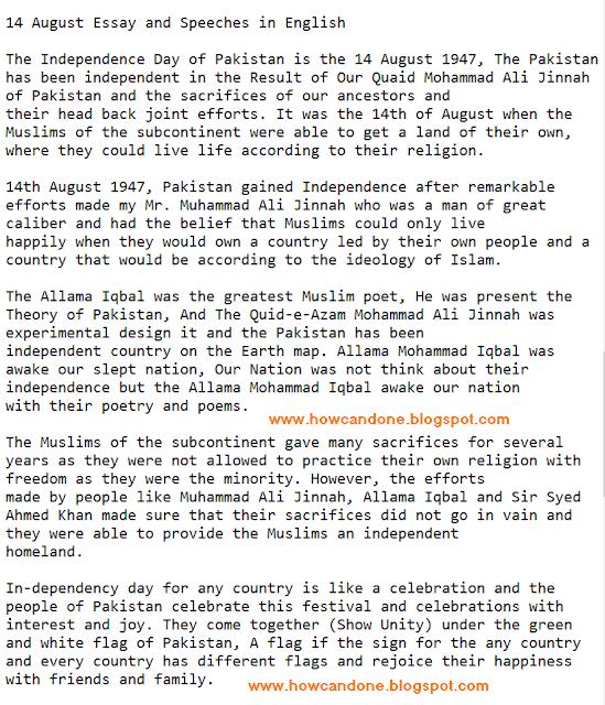 14 August English Speech Independence Day Speech Pakistan Independence Day Independence Speech