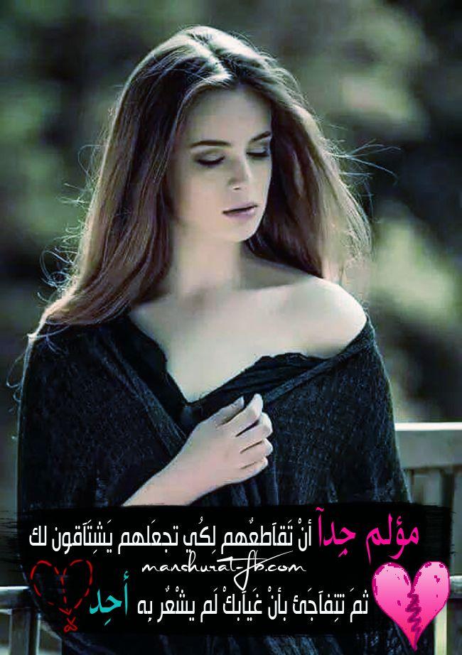 بوستات بنات بوستات بنات حزينه Beautiful Eyes Beautiful Movie Posters