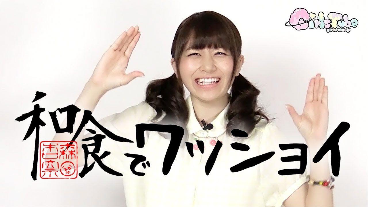 森杏奈の「和食でワッショイ」【#002】知って得する?蕎麦雑学!