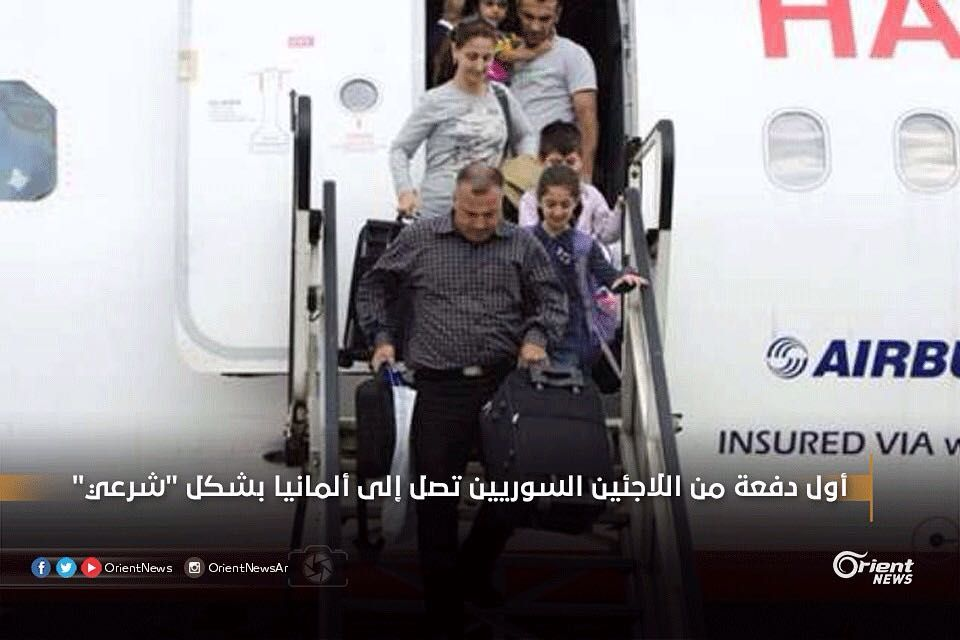 Orient أورينت On Instagram وصل إلى مدينة هانوفر الألمانية اليوم الإثنين أول اللاجئين السوريين القادمين من تركيا بطريقة مشرو Instagram Posts Instagram Usui