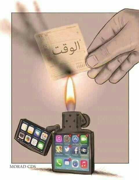 خلفيات و رمزيات الحب المرأة هذا الوقت سيمضي Arabic Art Words Mehndi Images