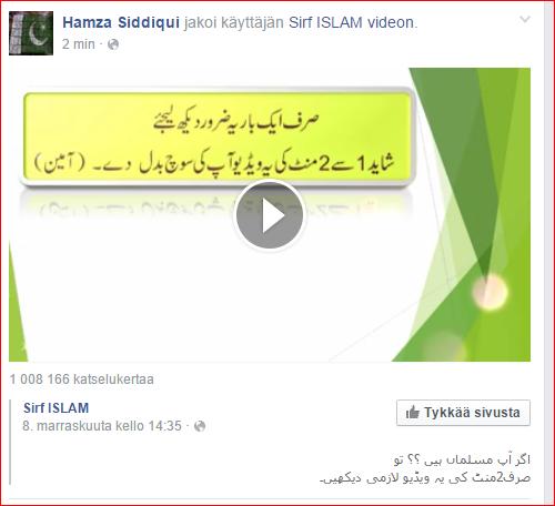 Facebook Symbolit