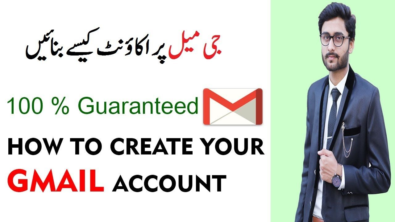 How To Create Google Account In Hindi Urdu 2020 Make Gmail Account Gmail Sign Up Gmail Sign Sign Up Page