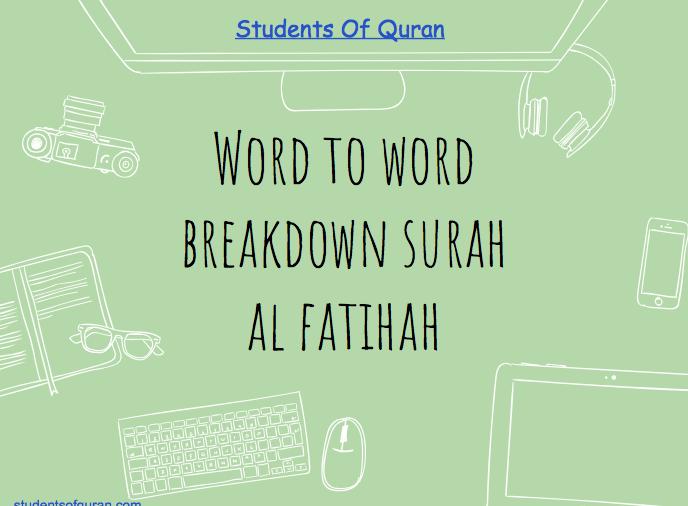 Word Analysis of Quran Lesson 1 | Islam | Quran, Quran