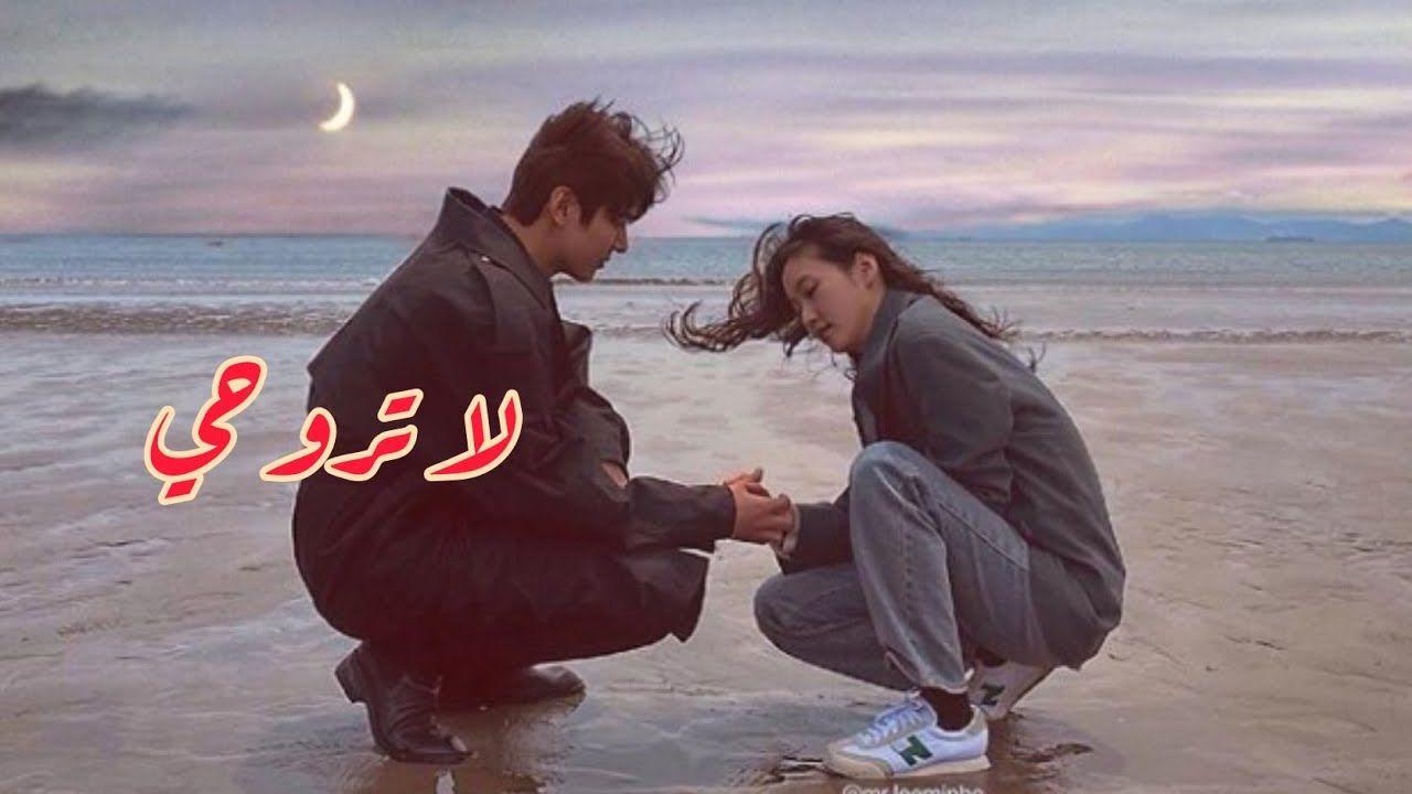 بشكل رسمي تم إختيار الممثل التونسي ظافر عابدين لـ بطوله النسخه العربيه من مسلسل عروس إسطنبول العمل سيكون من إنتاج شبكه Mbc Studios و يذكر أنه تم ترشيح الممثل