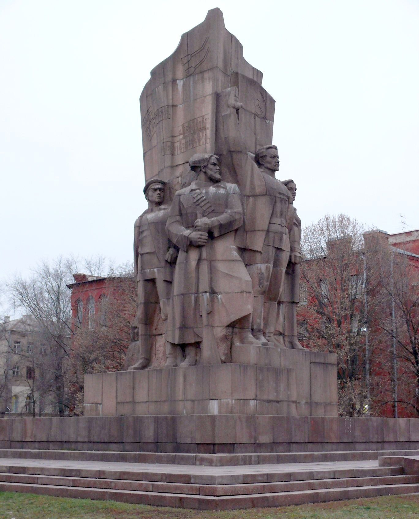 Monument to the Chekists in Kiev: history, description, dismantling. Who are the Chekists