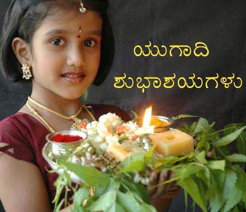 Happy ugadi tamil wishes wallpapers visit httpapglitz happy ugadi tamil wishes wallpapers visit httpapglitz m4hsunfo