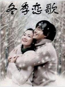 a beautiful love story